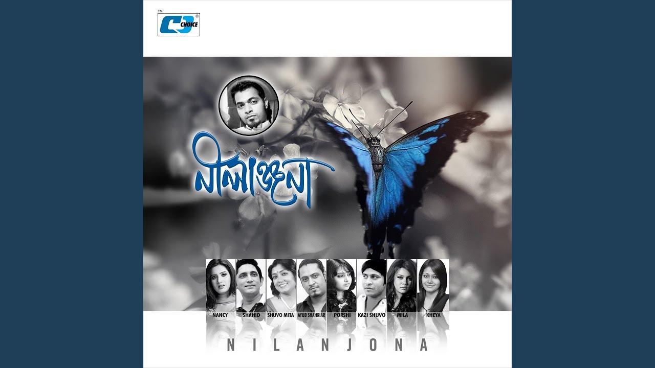 Download Valobashar Porosh (Solo Version)