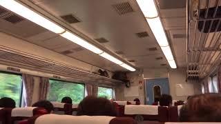 キハ183-213 小樽→余市 特急「ニセコ」号 JR北海道 函館本線 8012D