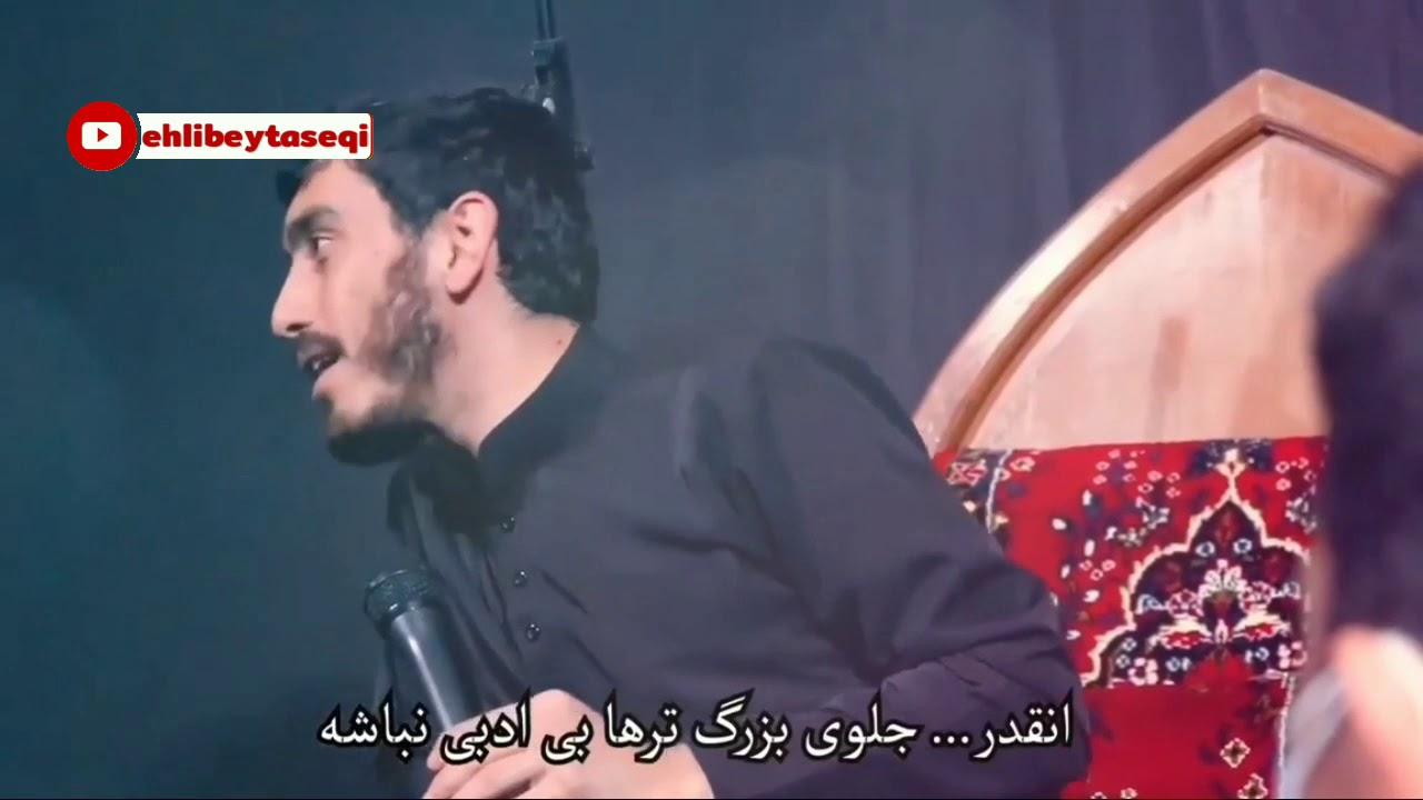 Mehdi Resuli - Tesbihat-ı Hz. Zehra (s.a) Türkçe Alt Yazılı / تسبيحات الزهراء   الحاج مهدي رسولي