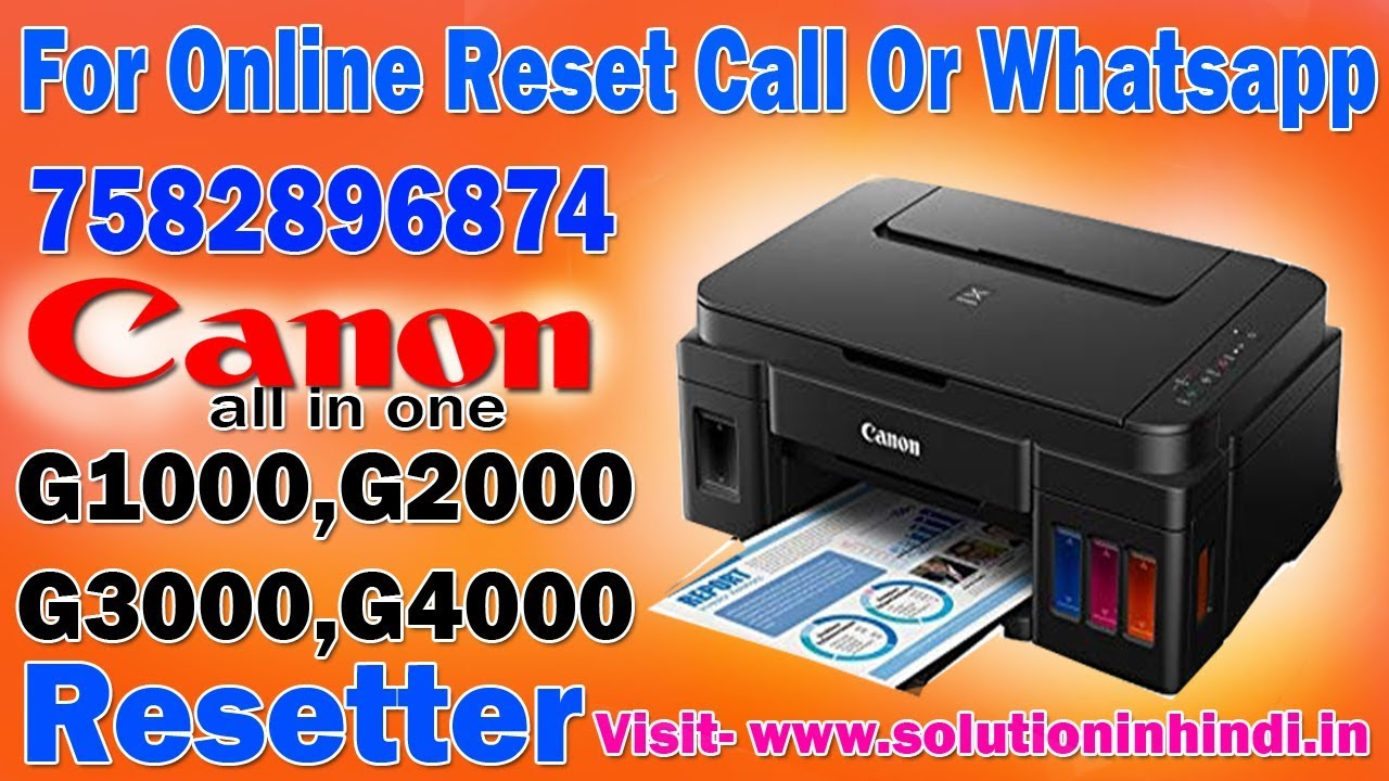 Canon G1000,G2000,G3000,G4000 ServiceTool 5 103 Canon Reset