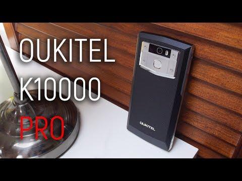 Обзор OUKITEL K10000 Pro: живучий гигант с батареей на 10000 мАч | Zopo.pro