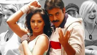 Amma Thalle Full Video Song From Komaram Puli Movie  Power Star Pawan Kalyan