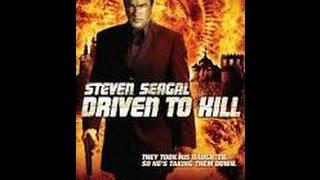 Driven To Kill movie 2009 ✪✪✪ Steven Seagal best