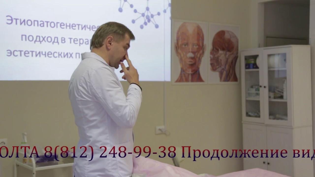 препараты для биоревитализации купить репрели2олта ☎8(812)248 99 .