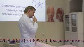 видео Биоревитализация в Москве в салоне Эл. Эн. Beauty Club на станции метро Сходненская