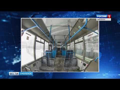 Заключительная партия московских автобусов прибыла в Смоленск