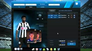 Repeat youtube video เทคนิคการตีบวก 5 fifaonline 3