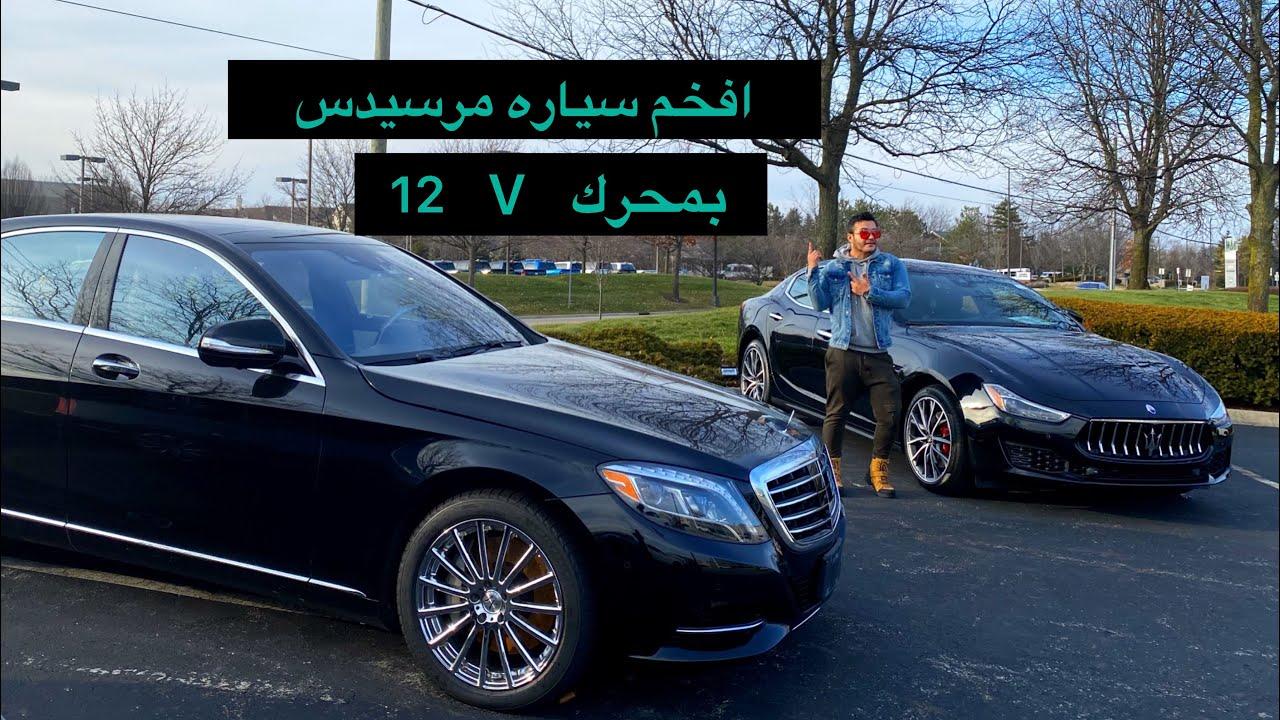 صورة فيديو : اكثر سياره انطلب مني اصورها(لاندكورز) من داخل مزادات السيارات في امريكا