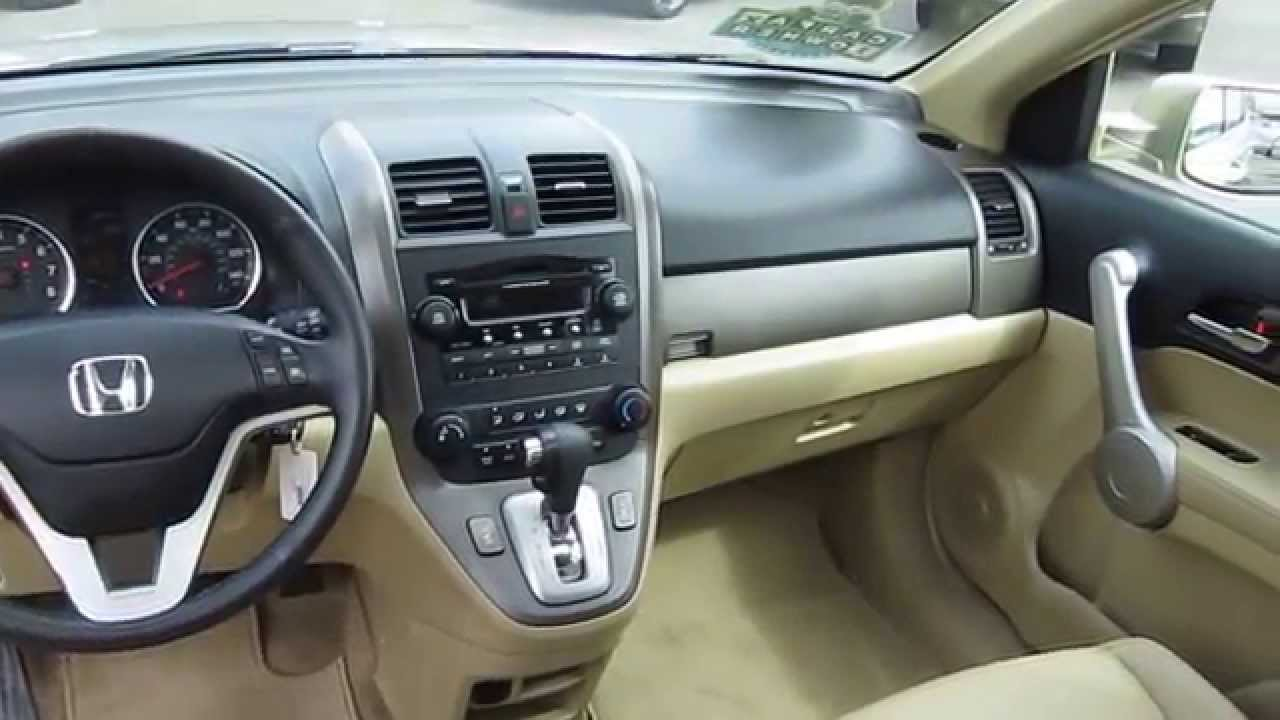 2007 honda cr v borrego beige metallic stock 31071a for Interior honda crv