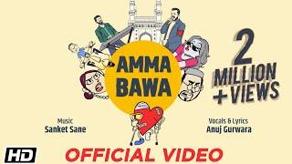 Amma Bawa | Anuj Gurwara | Sanket Sane | Latest Song 2019