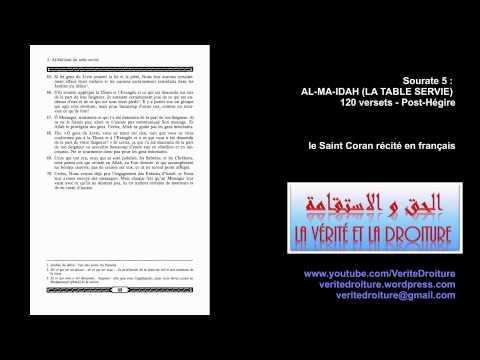 Sourate 5 AL-MA-IDAH (LA TABLE SERVIE) Coran récité français seulement- mp3 - www.veritedroiture.fr
