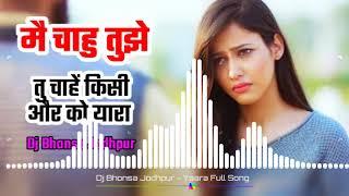 Main Chahu Tujhe Kisi Aur ko Tu Chahe Yaara Dj Remix