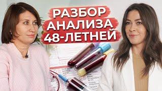 Общий анализ крови в 48 лет в НОРМЕ Почему важно регулярно сдавать анализы
