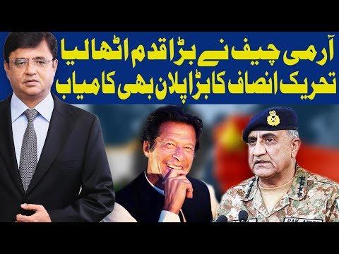 Dunya Kamran Khan Ke Sath - 18 December 2017 - Dunya News