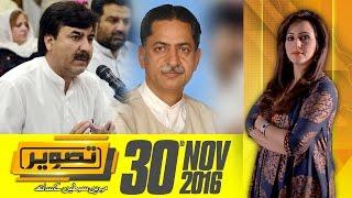 Panama Case Ka Naya Chehra | Tasveer | SAMAA TV | 30 Nov 2016