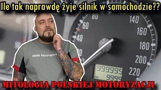 Ile_tak_naprawdę_żyje_silnik_w_samochodzie??__