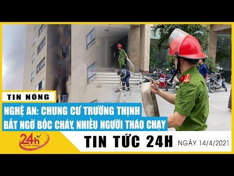 Nóng: Cháy chung cư 21 tầng, phụ huynh hoảng loạn ôm con bỏ chạy ở TP Vinh, Nghệ An   TV24h