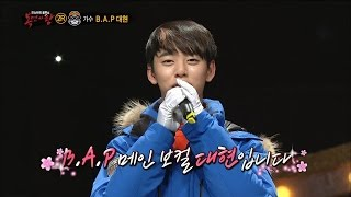 【TVPP】DaeHyun(B.A.P) - Taking Off The Mask, 대현(비에이피) - '프레쉬 맨' @King Of Masked Singer