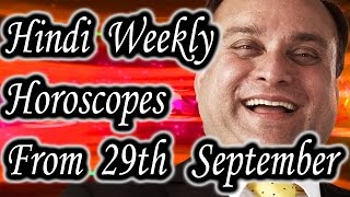 Weekly Horoscope From 29th September 2014 In Hindi | Prakash Astrologer