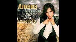 اغنية بشويش عليااااا امينة توزيع اللورد تيتو 2012