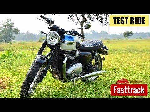 Triumph Bonneville T100   Test Ride Review   Manorama Online