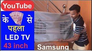 Samsung 43 inch Full HD Flat TV | UA43K5002AKXXL I Unboxing , Samsung india