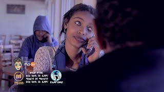 Zerihun Alemayew (Yeslkun Guday) ዘሪሁን አለማየሁ (የስልኩን ጉዳይ) - New Ethiopian Music 2019(Official Video)