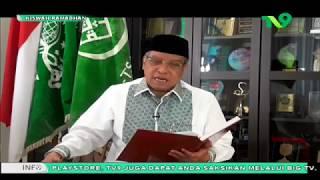 KH. Said Aqil Siradj - Tasawuf Falsafi #2