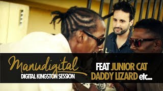 MANUDIGITAL & JUNIOR CAT, FAMOUS FACE, DADDY LIZARD - DIGITAL KINGSTON SESSION (Official Video)