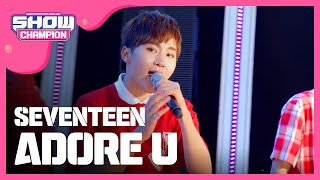 (ShowChampion EP.151) SEVENTEEN - Adore U (세븐틴 - 아낀다) thumbnail