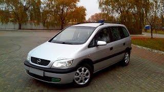 видео Opel Zafira