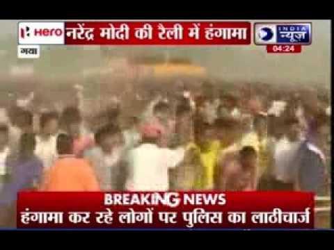 Chaos erupted at Narendra Modi's rally in Gaya, Bihar today