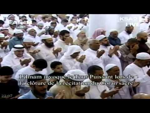 Ramadan 1434: Khatam al Quran Du'a | Masjid al Nabawi | Sheikh Hussain