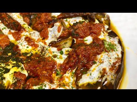 Borani Banjan Restaurant Style برانی بادنجان به سبک رستورانت