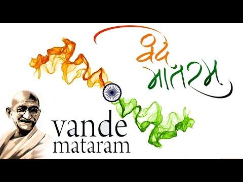 Vande Mataram Song - Instrumental (Sitar) - National Song Of India - Independence Day
