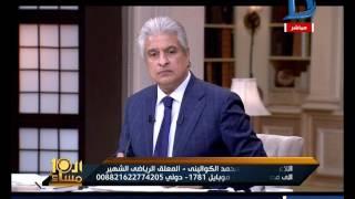العاشرة مساء | محمد الكواليني يكشف تفاصيل اللحظات الأخيرة لوفاة والد أبو تريكة
