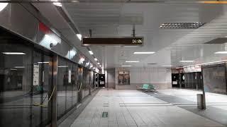 高雄捷運 列車離站音樂 (凹子底站)