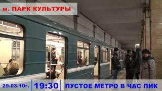 ПОМНИМ, СКОРБИМ! (теракт в метро)
