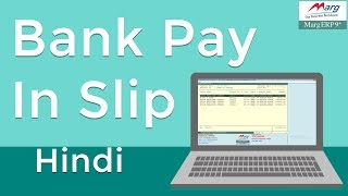 Bank Pay in Slip In Marg ERP [Hindi]
