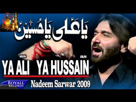 Nadeem Sarwar|Ya Ali Ya Hussain|نريم سرور|  ريهان آظمى|SHIA AZADARI NETWORK
