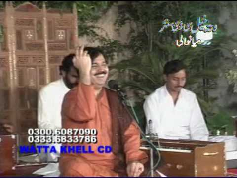 meda mianwali sohna- shafaullah khan rokhri
