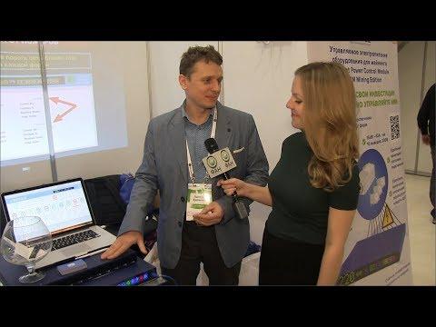 RPCM Mining Edition на Криптоконференции в Сколково