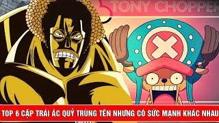 Top 6 cặp trái ác quỷ cùng tên nhưng sức mạnh khác nhau trong One Piece