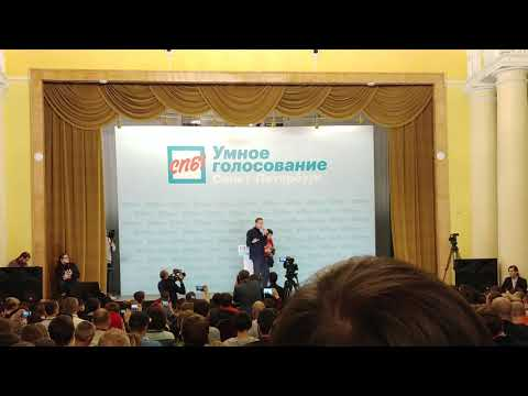 Навальный в Петербурге. 2 февраля 2019