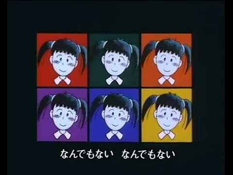 azuki opening instrumental