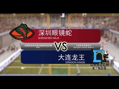 CAFL - Week 6 - Shenzhen Naja vs. Dalian Dragon Kings