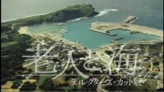2010年7月31日(土)よりテアトル新宿ほか全国順次公開 沖縄に古くから...