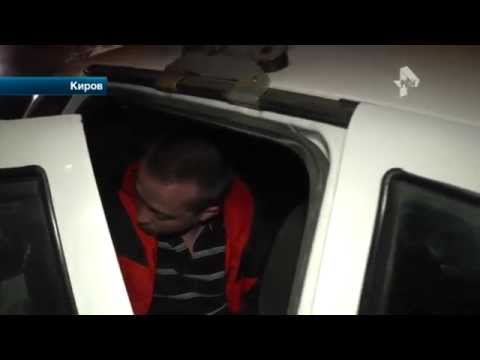 пьяный водитель наркоман на мерседесе киров