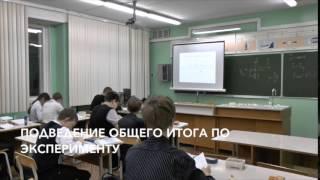 Урок физики в 7 классе