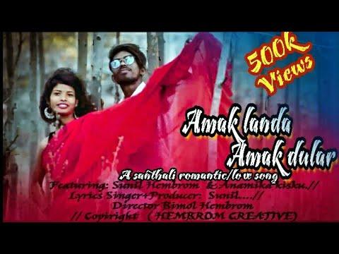 Amak Landa Amak Dular//New Santhali Love Song 2019-2020//Sunil & Anamika.